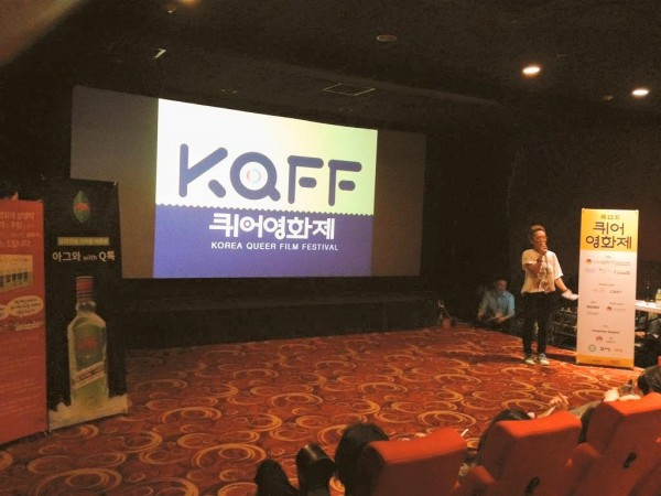 16th Korea Queer Film Festival