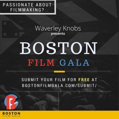 2016 Boston Film Gala