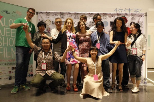 A Long Week of Short Films Festival Shanghai 2016