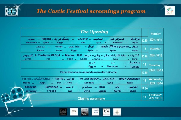 castle-film-festival
