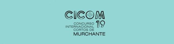 concurso-internacional-cortos-de-murchante-1