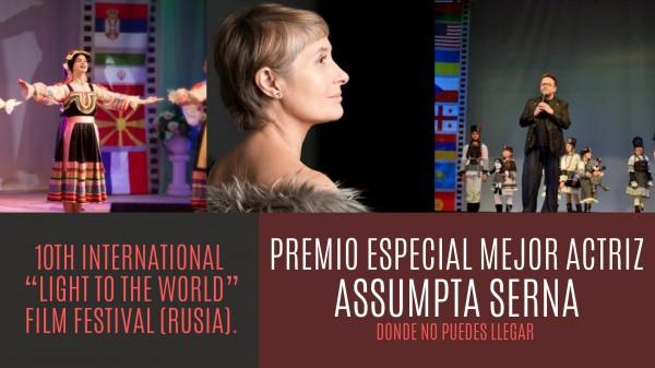donde-no-puedes-llegar-premio-especial-mejor-actriz-assumpta-serna-en-la-10c2aa-edicion-del-international-youth-film-festival-light-to-the-world