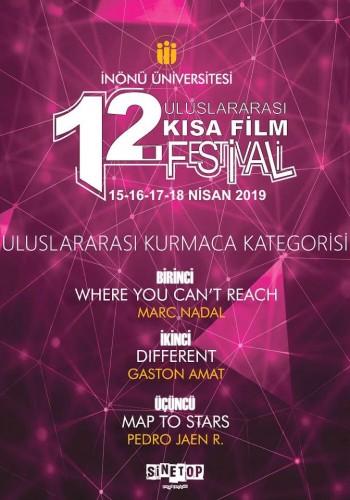 Donde no puedes llegar Primer Premio en la categoría de Ficción Internacional 12 Uluslararası İnönü Üniversitesi Kısa Film Festivali