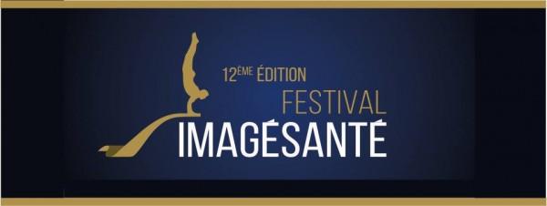 El espejo humano, Sección Oficial de la 12ª edición de ImagéSanté Festival