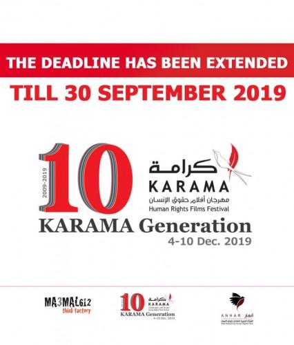 karama-human-rights-film-festival-1