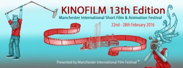 El espejo humano KINOFILM Festival