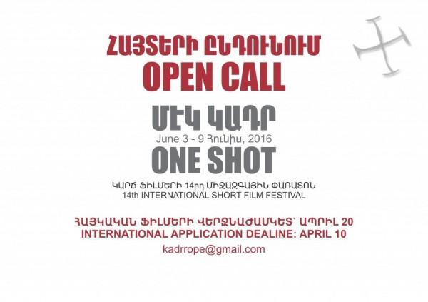 One short film festival