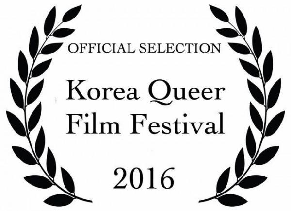 Piel suave, ojos violentos Sección Oficial del 16th Korea Queer Film Festival
