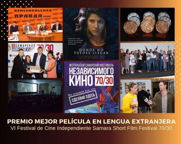 premio-mejor-pelicula-en-lengua-extranjera-en-el-vi-festival-de-cine-independiente-samara-short-film-festival