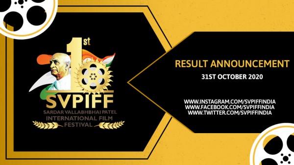 sardar-vallabhbhai-patel-international-film-festival-3