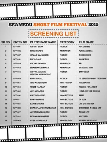 Seamedu Short Film Festival