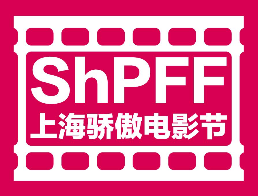 ShanghaiPRIDE Film Festival
