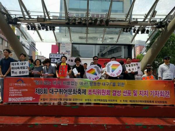 The Daegu Queer Film Festival-2