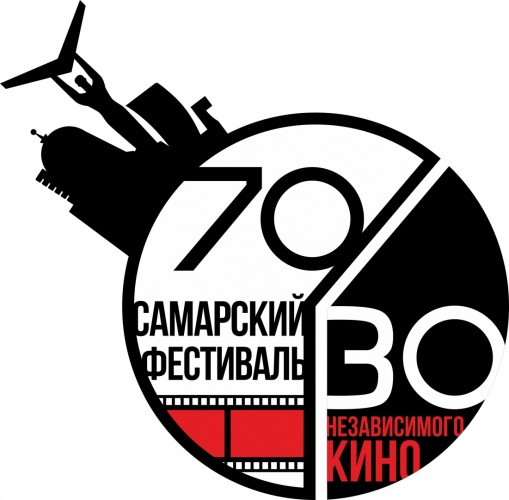 vi-festival-de-cine-independiente-samara-short-film-festival-2